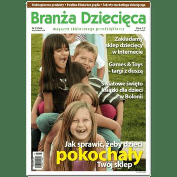 Branża Dziecięca 2/2008