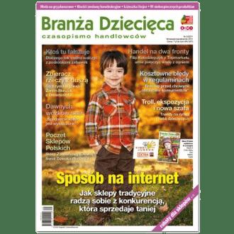 Branża Dziecięca 5/2011