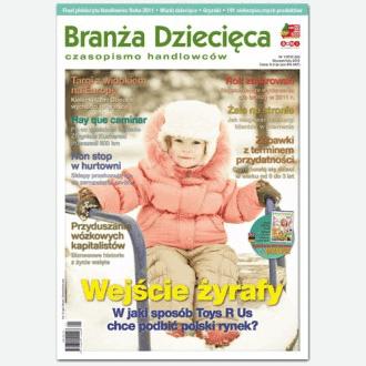 Branża Dziecięca 1/2012