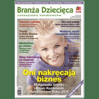 Branża Dziecięca 2/2012